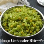 Cabbage Coriander Poriyal Recipe