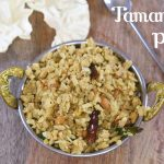 Puli Aval Upma Recipe   Tamarind Poha Recipe