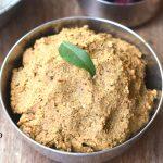 Vazhaipoo Thogayal Recipe | Banana Flower Chutney Recipe