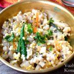 Vazhaithandu Kosumalli | Plantain Steam Salad
