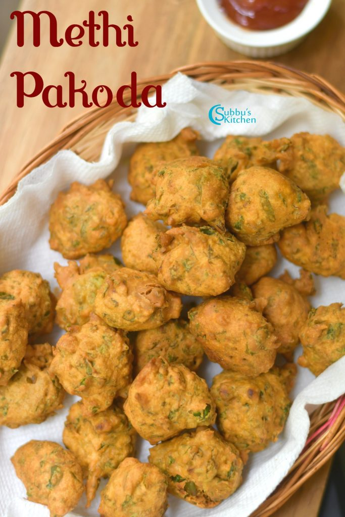Methi Pakoda Recipe | How to make Methi Pakora