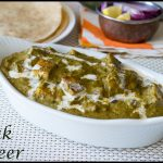 Palak Paneer Recipe | Spinach with Cottage Cheese Recipe