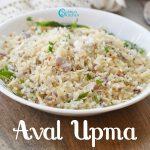 Aval Upma Recipe | Poha Upma Recipe