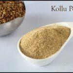 Kollu Podi Recipe | Horsegram Dal Spice Powder Recipe