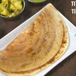 Mysore Masala Dosa Recipe | Karnataka Style Masala Dosa