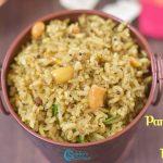 Parthasarathy Perumal Koil Puliyodarai Recipe | Pepper Puliyodarai Recipe