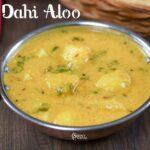 Dahi Aloo Recipe | Potato in Yogurt Gravy