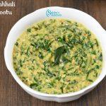 Manathakkali Keerai Kootu Recipe | Black Nightshade Greens Kootu