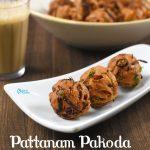Pattanam Pakoda Recipe | Medhu Pakoda Recipe