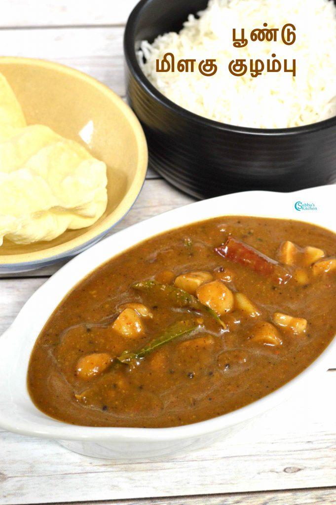 Poondu Milagu Kuzhambu | Garlic Pepper Kuzhambu