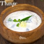 Inji Thayir | Yogurt with Ginger | Sadaya Recipes