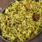 Mint Pulao Recipe | Pudina Pulao Recipe | Mint Rice