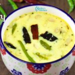 Mor Curry | Kerala style Moru Kachiyathu | Butter Milk Curry