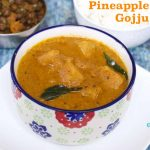 Pineapple Gojju | Pineapple Menaskai