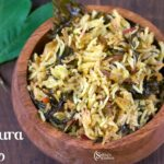Gongura Pulao Recipe | Gongura Pulav Recipe
