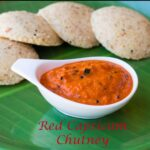 Red Capsicum Chutney Recipe | Kudamilagai Chutney Recipe | Bell Pepper Chutney