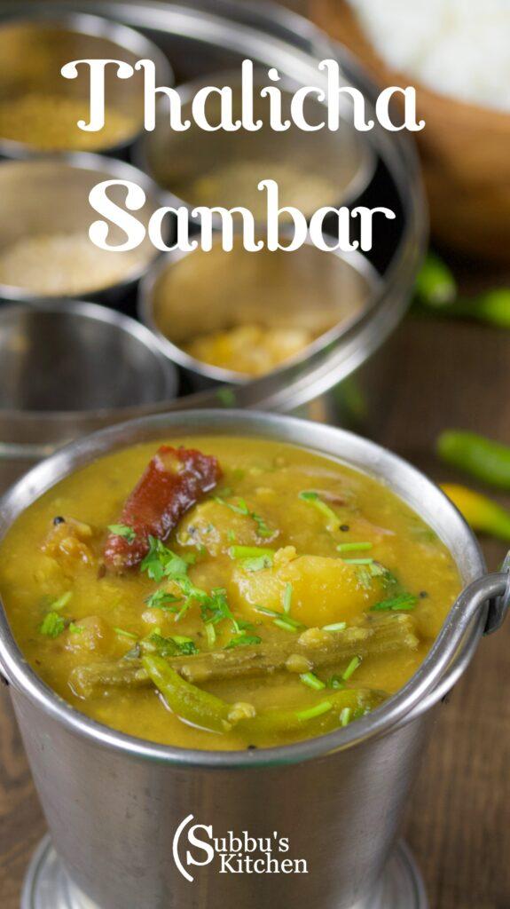 Thalicha Sambar | Milagai Killi Pota Sambar Recipe