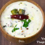 Vendakkai Thayir Pachadi Recipe | Okra Pachadi