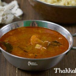 Tomato Gojju Recipe | Thakkali Gojju Recipe