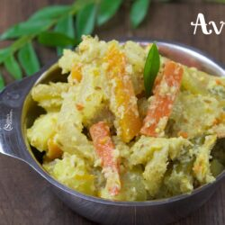 Aviyal Recipe | Avial Recipe
