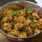 Achar Kela Recipe | Raw Banana Achar Masala | Vazhaikkai Masala Recipe