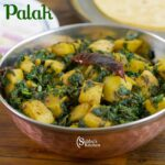 Aloo Palak Recipe | Spinach and Potato Subzi