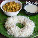 Idiyappam Recipe | How to make Soft Idiappam