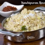 Kanchipuram Rava Upma Recipe