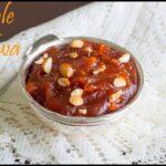 Apple Halwa Recipe | How to make Apple Halwa