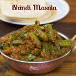 Bhindi Masala Recipe | Okra Masala Recipe