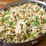 Green Moong Pulao Recipe | Pacha Payaru Pulao Recipe