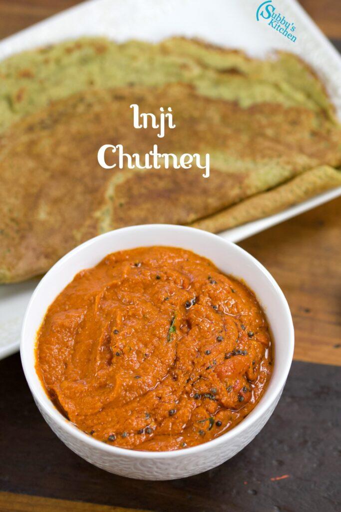 Inji Chutney | Ginger Chutney | Allam Pachadi
