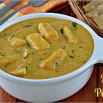 Methi Paneer Recipe | How to make Methi Paneer Gravy