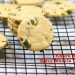 Iyengar Bakery Style Khara Biscuit | Savory Masala Cookie
