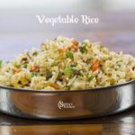 South Indian Style Vegetable Rice Recipe