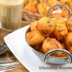 Ulundu Bonda Recipe | Urad Dal Bonda