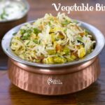 Vegetable Dum Biriyani Recipe | How to make Vegetable Dum Biriyani