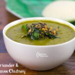 Mint Coriander and Curry Leaves Chutney | Restaurant Style