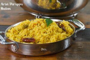 Arisi Paruppu Sadam Recipe   Kongunadu Style Arisi Paruppu Sadam