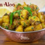Jeera Aloo Recipe | Aloo Jeera Recipe
